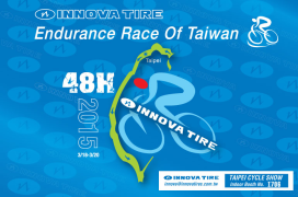 Innova Celebrates with Endurance Race of Taiwan