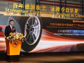 Continental自行車輪胎投資中國、產能朝六倍邁進