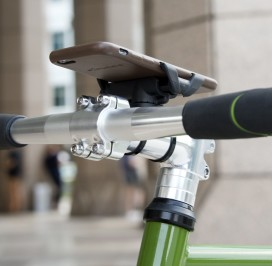 The World's Thinnest Bike-Mountable iPhone Case