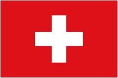 Swiss E-Bike Train Again Running at Full Speed