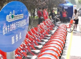 Bike-Sharing Systems to Grow to Multi-Billion Business