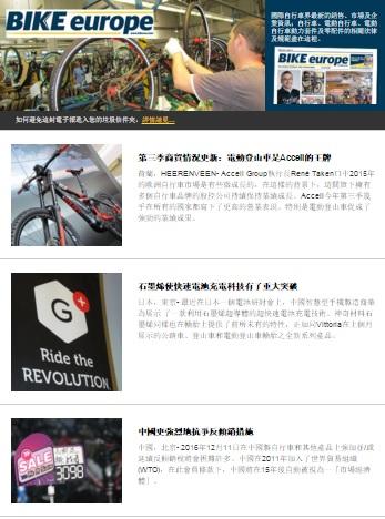 Bike Europe CN newsletter