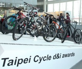 Last Call For Taipei Cycle d&i Awards 2016