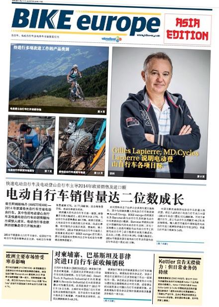 Cover Bike Europe Asia