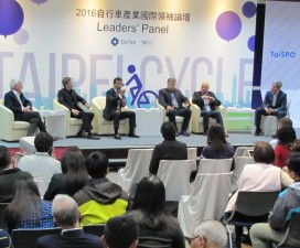 Industry Leaders Say 'Advocacy Is Future of Cycling'