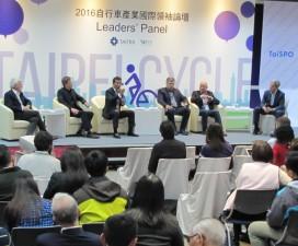 產業領袖說「倡導是騎乘自行車的未來」