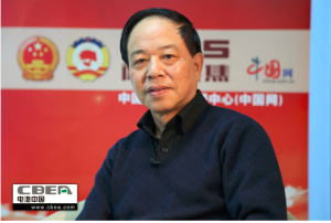 "The prohibitive action on e-bikes will have a profound and direct impact on local e-bike users,"" said China Bicycle Association (CBA) Director Mr. Ma Zhongchao."