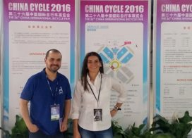 Portuguese Industry Association ABIMOTA Presents Portugal Bike Value Initiative