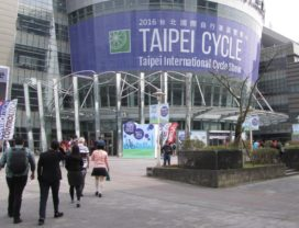 Will TAITRA Move Taipei Cycle Show to October?