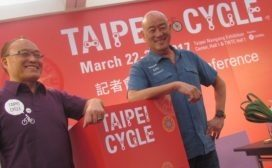 2018年台北自行車展將移至10月底
