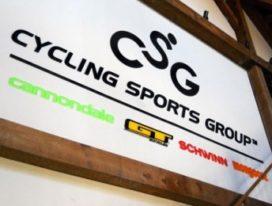 Dorel 及其Cycling Sports Group報告2016年損失
