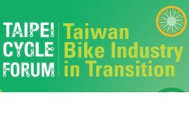Final Call for Taipei Cycle Forum