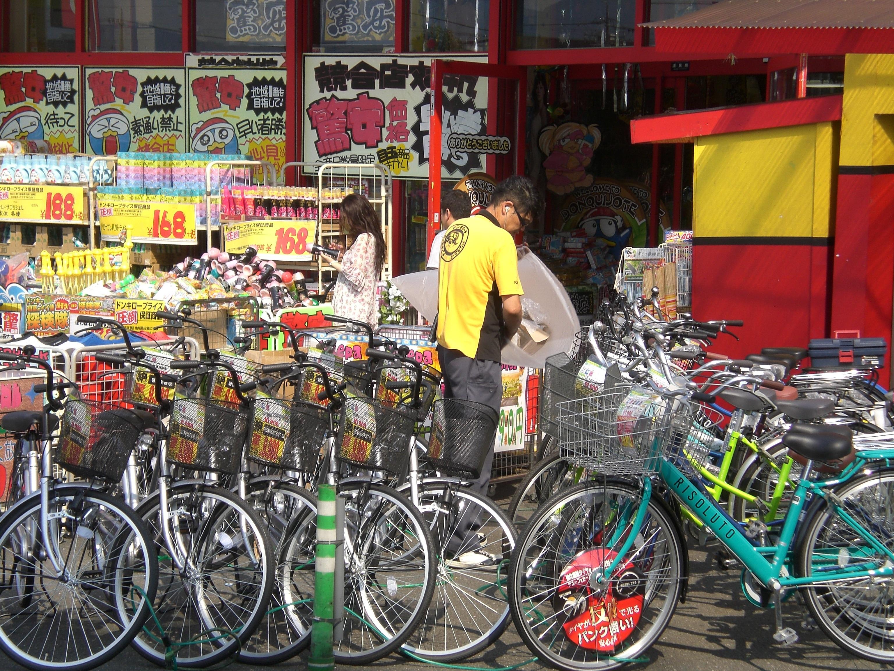 Bike Europe Japan MR 2017