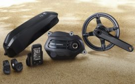 Shimano Launches Lighter and More Efficient STEPS for City/Trekking E-bikes