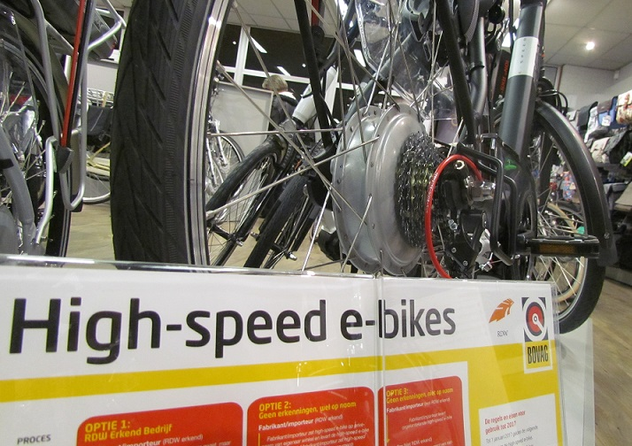 Provisional Anti-Dumping Duties Apply to All Imported E-Bike