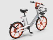 Mobike電動輔助及全電動自行車共享