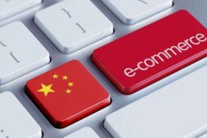 中國電商巨頭瞄準歐洲市場
