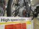 高速電動輔助自行車推廣計畫從比利時及荷蘭開始進行