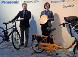 Panasonic and Mobike Partner to Push Japan's E-Bike Business
