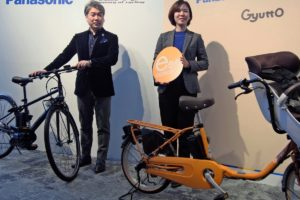 Panasonic and Mobike Partner to Push Japan's E-Bike Business