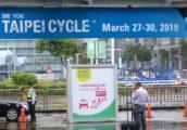 台灣的自行車展期該如何是好?