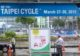 Bike europe taipei cycle 20191 80x56