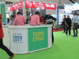 台北自行車熱門話題:反傾銷案