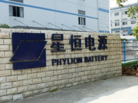 Phylion Battery EN 15194:2017 Certified by TÜV Süd