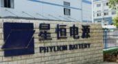 Phylion Battery EN 15194:2017通過TÜV Süd認證