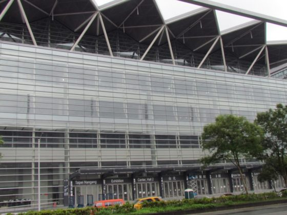 Next March Taipei Cycle Show will also be housed at the new Nangang Exhibition Hall 2.