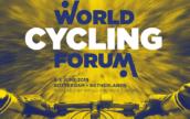 2019世界自行車產業論壇招募贊助與合作夥伴