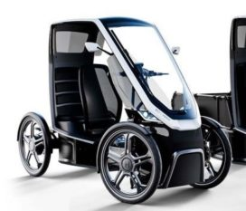 Schaeffler的Bio-Hybrid重新定義了電動自行車