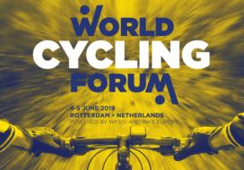 世界自行車產業論壇定位自行車產業在氣候對抗的角色