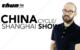 Thun blogbild shanghaishow 80x50