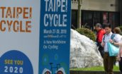 Taipei Cycle 2020 Starts International Road Show