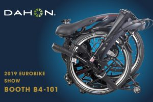 Dahon Launches Technology Sharing Program