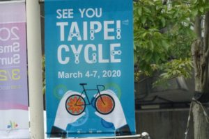 Exhibitor Registration Now Open for Taipei Cycle 2020