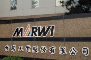Marwi砸重金建新廠
