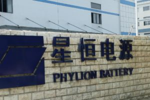 Phylion Celebrates Production of 10th Million Li-Ion Batteries