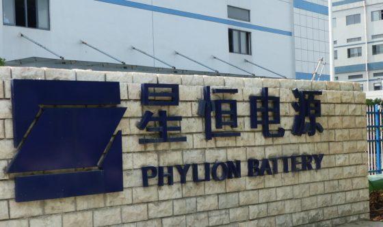 Phylion Celebrates Production of 10th Million Li-Ion Batteries