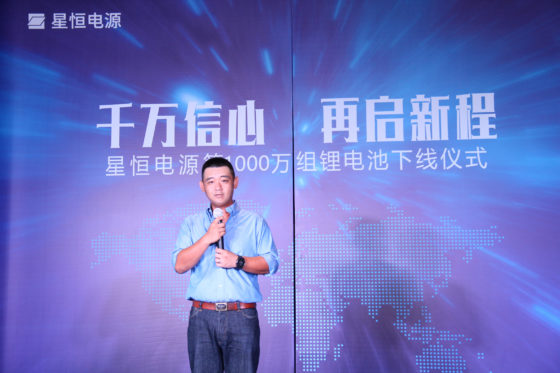 """""""Since the start, we decided to focus on both quality and cost,"""" explained Phylion Battery's chairman and president Feng Xiao. – Photo Phylion"""
