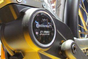 Continental退出電動自行車市場