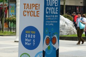 Trade Visitor Registration for Taipei Cycle Show 2020 Now Open