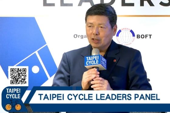 Taiwan's e-bike exports surge by 21%